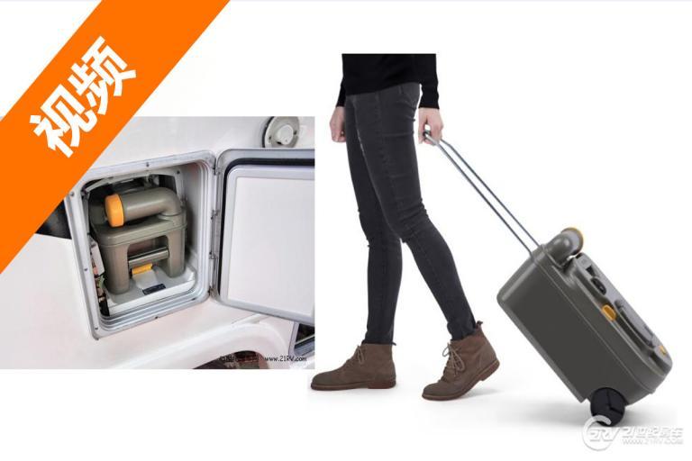 赛特福德长凳式盒式坐便器C400 C500-黑水箱维护篇
