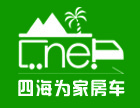 重庆四海为家房车营销有限责任公司