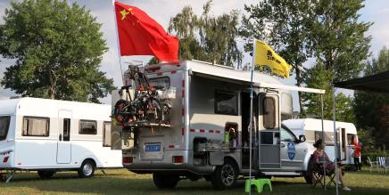 2018德国世界房车露营大会