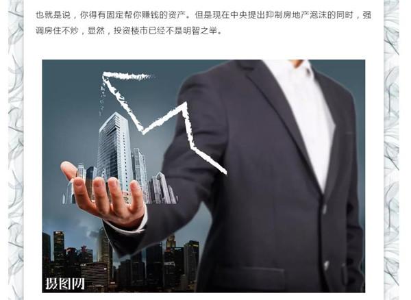 巨威房车百赢计划 (2).jpg