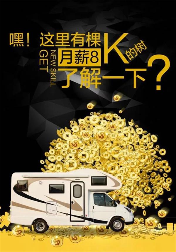 巨威房车百赢计划 (4).jpg
