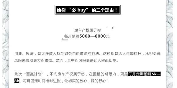 巨威房车百赢计划 (7).jpg