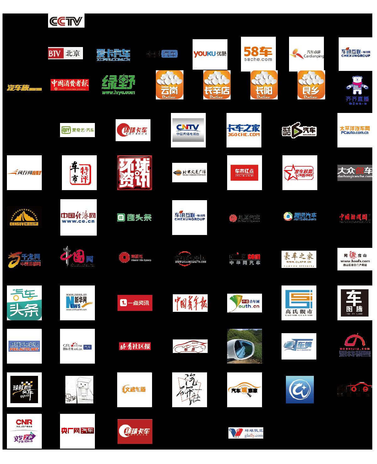 合作媒体.png