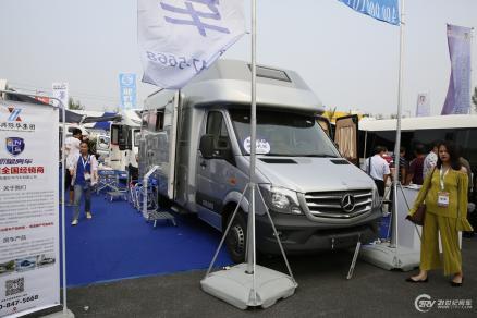 售价50.8万起 新星两款房车亮相北京房车露营展