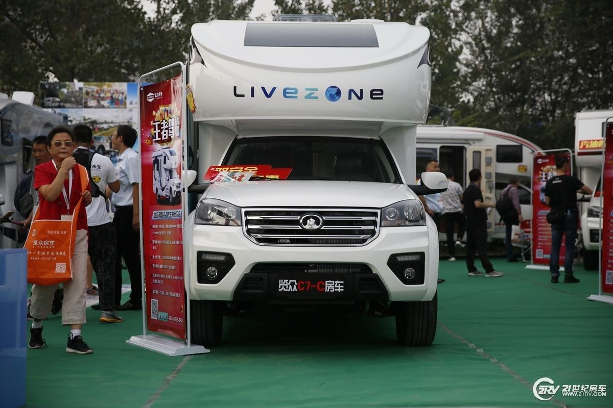 售价27.88万起 览众两款房车正式亮相北京房车露营展