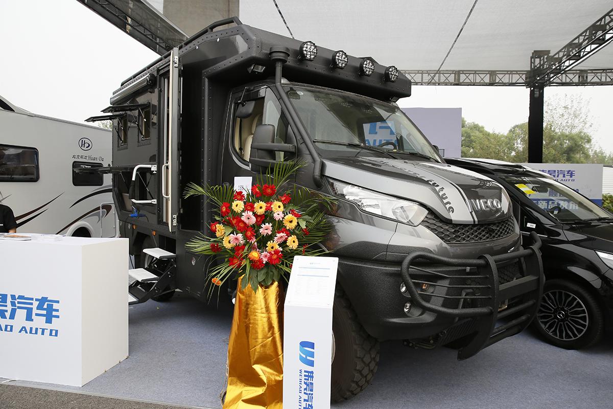 底盘售价17.3万起 中天行全新车系于北京房车展首发
