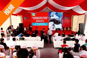 2018成都国际房车露营户外旅游展览会新闻发布会