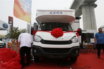 售价54.8万 环达新款房车于北京房车露营展首发