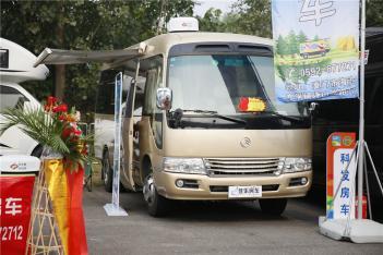 39.8万起 佳乐考斯特自动挡房车于北京房车露营展首发