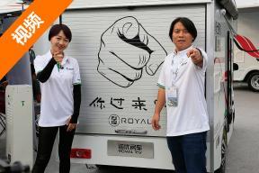 车长4米 续航130km 售价88000 纯电动诺优骑士自行式C型房车