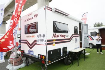售价8.988万起 诺阳480-1公路拖挂房车在北京房车露营展上首发