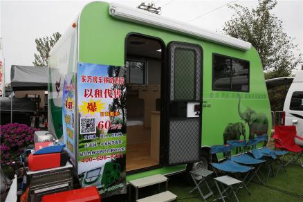 售价4.98万 家巧营地拖挂房车于北京房车露营展发布
