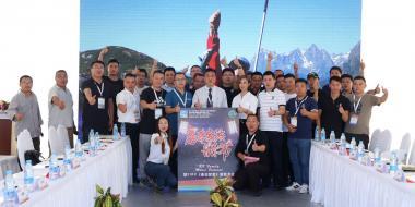 2018中国房车经销商年度沙龙