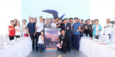 2018中国房车营地主年度沙龙