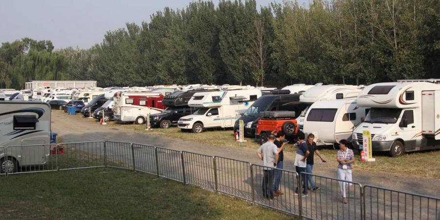 第九届中国国际房车露营大会露营区