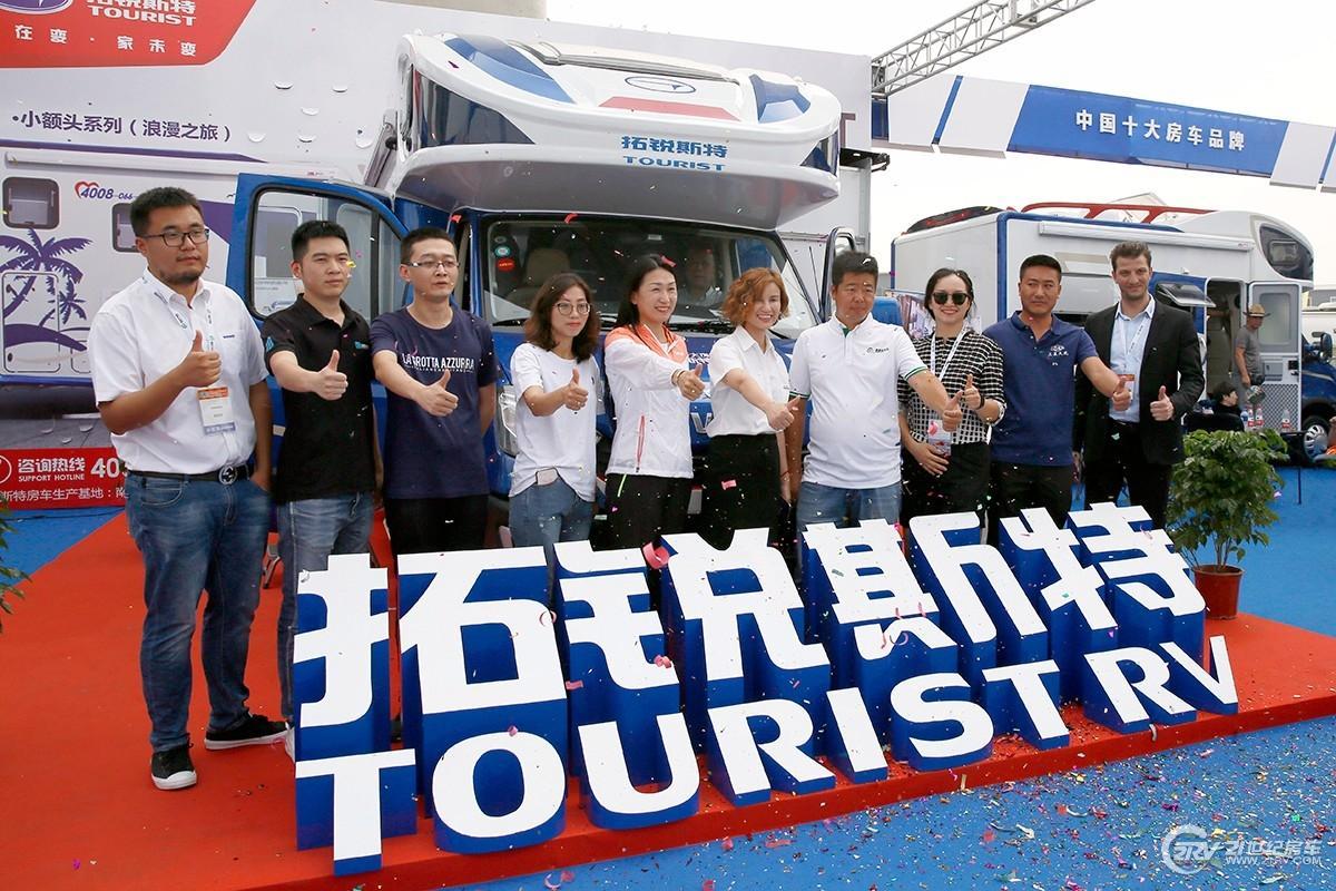 48.8万起 拓锐斯特2019全新车系于北京房车露营展上市