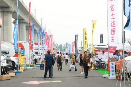 成交额5.85亿元 第17届中国(北京)国际房车露营展览会圆满闭幕