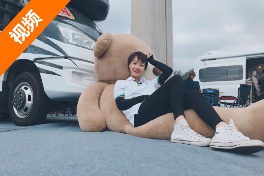 售价47.8万国产依维柯8AT双拓展  德兴大熊座自行式C型房车
