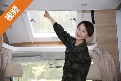让房车生活提升幸福感的配置--多美达-弧形天窗(SkyView)