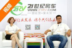 《人物访谈》贡献我们的力量 来推动中国房车行业的崛起——陈云芬、许扬
