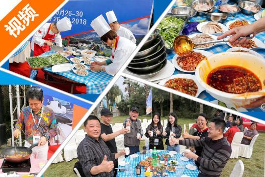 亚太房车露营大会:京味川味美食联谊会 芳草绿地吃出邻里情