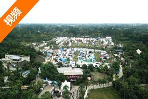 高空下的棕榈世界-成都国际房车露营户外旅游展览会盛大开幕