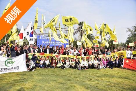 2018年第19届亚太房车老葡京娱乐平台开户大会于10月27日成都盛大开幕