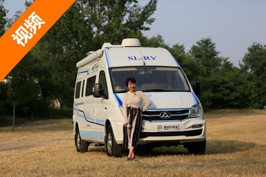 【视频解说】39.8万顺旅新款自行式B型房车S800