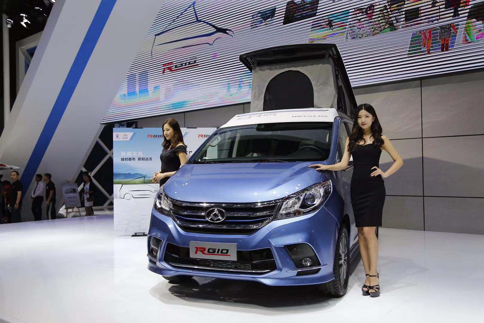 售价25.98万-31.98万 上汽大通RG10广州车展正式上市
