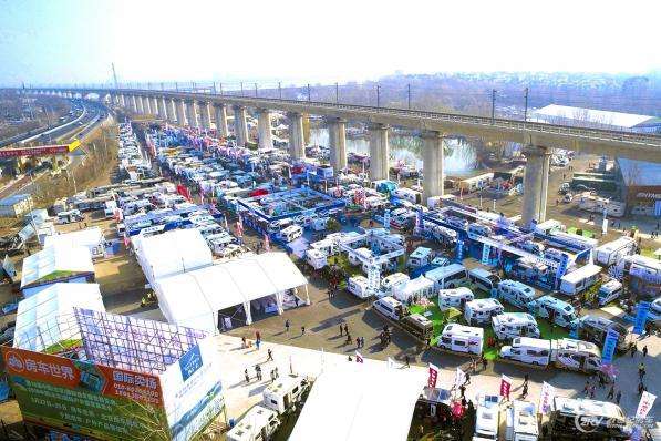 第16届中国(北京)国际房车露营展览会