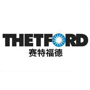 赛特福德(深圳)贸易有限公司