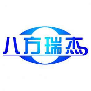 北京八方瑞杰科技有限公司