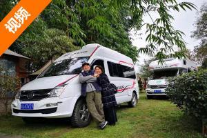 56岁退休公务员开房车带丈母娘老娘游大半个中国 据说还要去欧洲