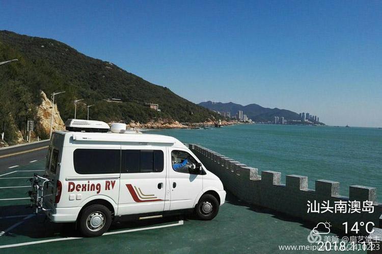 扇艺堂主:房车自驾 陪伴老妈游广东