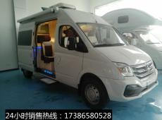 2017款 上汽大通(RV80)B型长轴