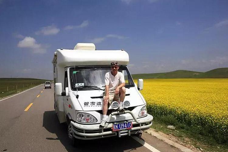 房车自驾中国11年 圆完一个中国梦!