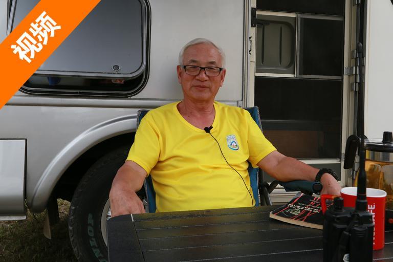 """70岁老人玩房车8年 走了13万公里""""以前我连服务区都不知道是啥?"""