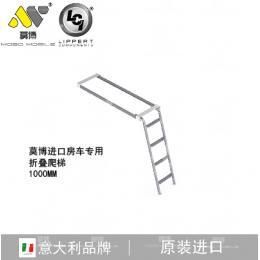 房车折叠爬梯