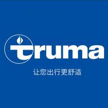 特鲁马机械技术(上海)有限公司