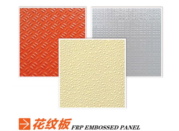 专业生产制造房车板材 万盛实业配件产品介绍