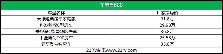 QQ图片20190202173613 副本.png
