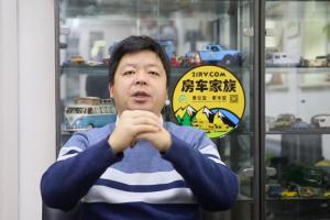 21RV创始人王继东 祝大家新春快乐
