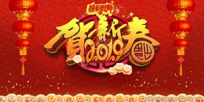 中国十大房车品牌—齐星房车祝大家新春愉快