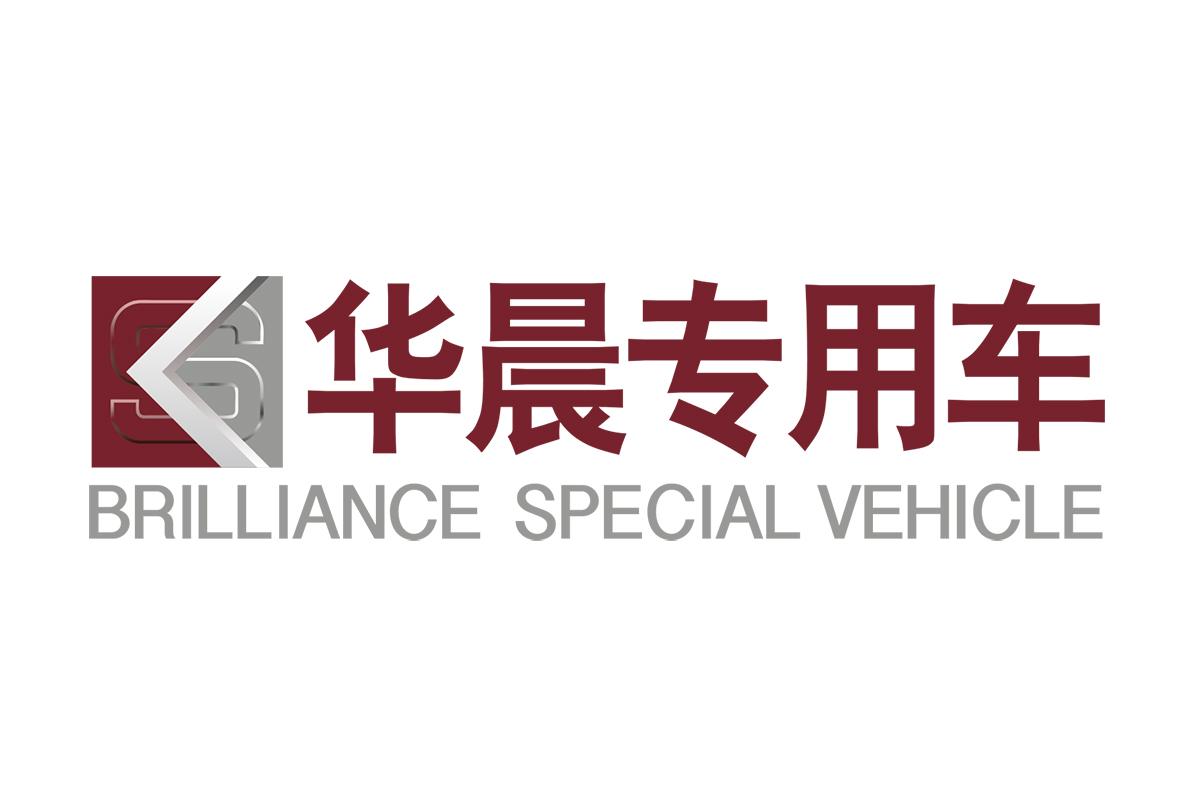 华晨国际(大连)汽车产业园
