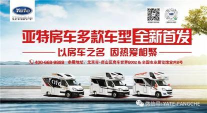 2019年3月亚特北京展会预登记正式开启