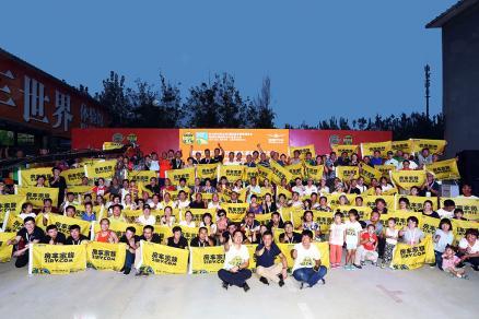 欢迎房车家族车友回家 3月北京房车露营大会报名通道