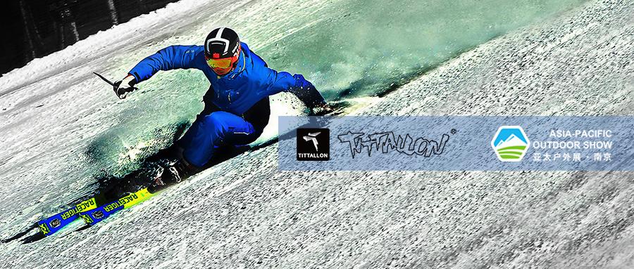重磅 | 这个牵手冬奥会的高端滑雪服品牌即将空降2019亚太户外展!