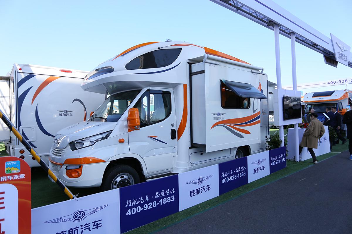60.8万元起 旌航房车两款新车北京房车展正式上市