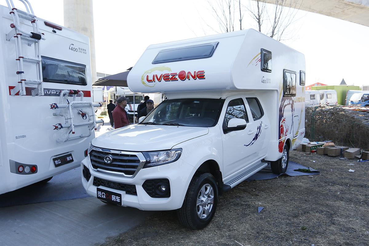 售价23.88万元 览众新C4皮卡房车北京房车展上市