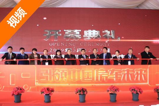 第18届中国(北京)国际房车露营展览会在京开幕